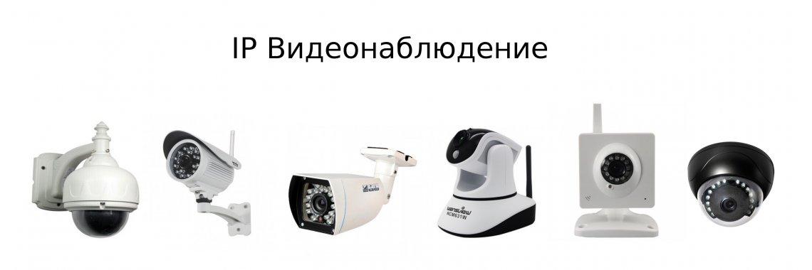 Hikvision1